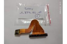 Câble disque dur SATA Sony Vaio VGN-Z VGN Z15/B Z25 Z35 FPC-125 1-877-124-11
