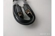 Câble VGA 1,5m Male / Male pour Ecran PC Moniteur TFT Vidéo videoprojecteur