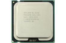 Processeur PENTIUM E5300 DUAL CORE 2.6 GHz 2Mo / 800 socket 775 SLGTL CPU